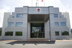 A DXN Holdings Berhad irodaépülete