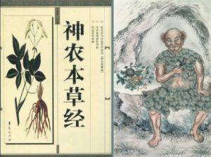 Shen nung híres Gyógyszerkönyve